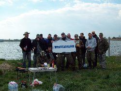 W�dkarskie Mistrzostwa Predsi�biorstw Legnickiej Strefy Ekonomicznej