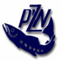 Ko�o nr 1 PZW Sandomierz w sieci Internet | PZW, regulamin w�dkarstwo, zdj�cia, opinie